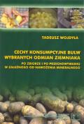 Cechy konsumpcyjne bulw wybranych odmian ziemniaka: po zbiorze i po przechowywaniu w zależności od nawożenia mineralnego
